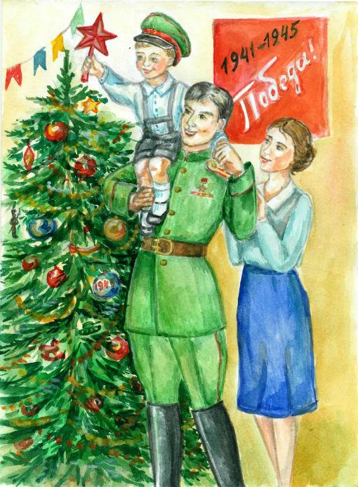 «Елка Победы» на почтовых открытках: подведены итоги Всероссийского конкурса детских рисунков