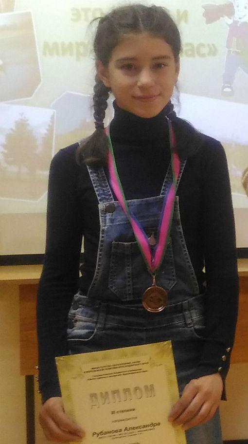 Абинские школьницы стали призерами краевого конкурса