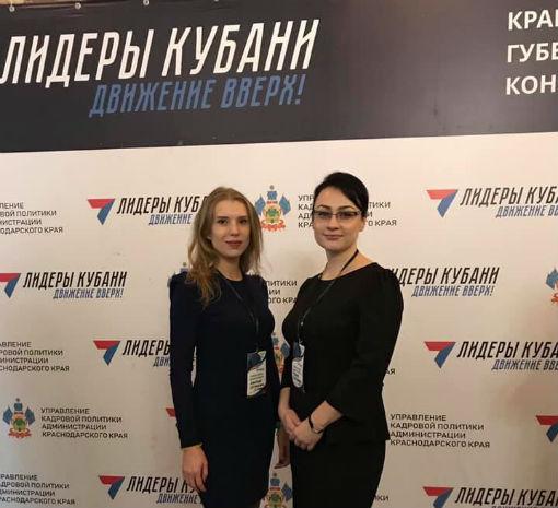 Две абинчанки представляют Абинский район на губернаторском конкурсе «Лидеры Кубани»