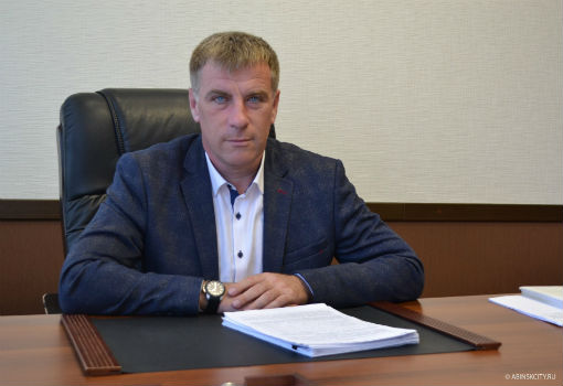 Назначен новый исполняющий обязанности главы Абинского городского поселения