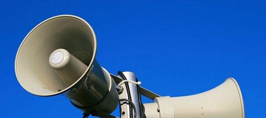 На Кубани пройдет плановая проверка систем оповещения населения