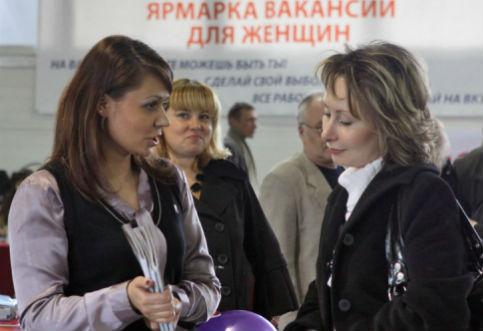 К Дню матери в Абинске пройдет ярмарка вакансий для женщин