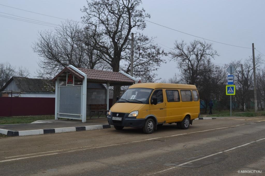 Стоимость проезда на муниципальных городских маршрутах в Абинске вырастет до 25 рублей