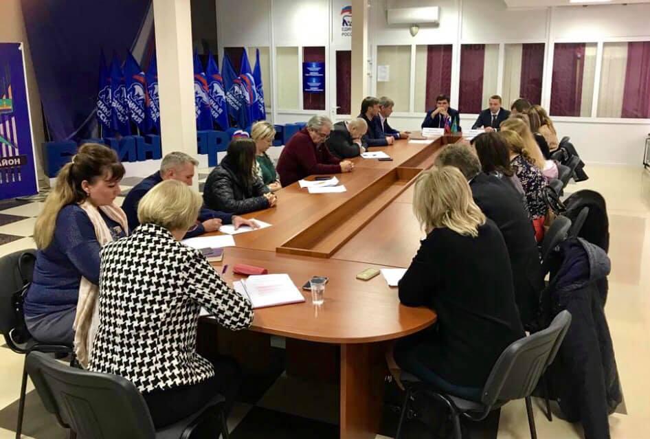 В Абинске обсудили вопросы перехода на новую систему обращения с ТБО