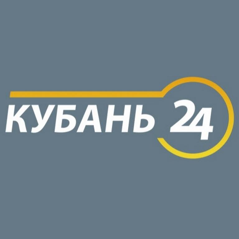 На канале «Кубань 24» проводится благотворительный новогодний те-лемарафон «Край Добра»