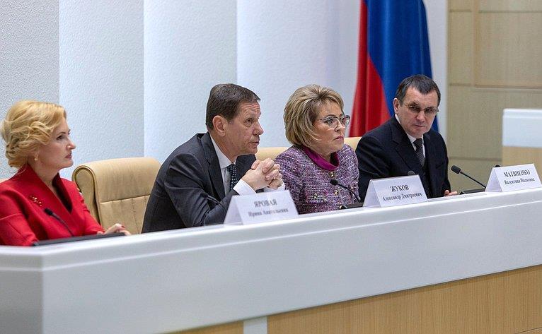 Развитие сельских территорий обсудили на Совете законодателей РФ