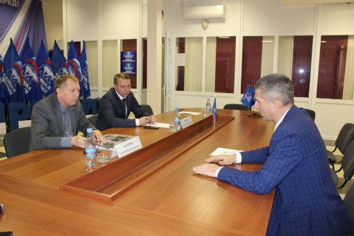 Прием граждан в Абинском районе провели единороссы