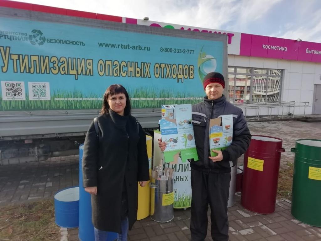 Лидер в отрасли утилизации опасных отходов в Краснодарском крае, агентство «Ртутная безопасность» на днях отметило 15-летний юбилей