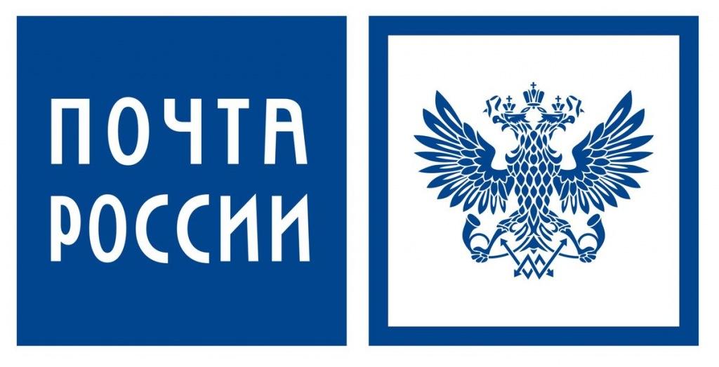 Почта России запустила новую услугу «Легкий возврат»