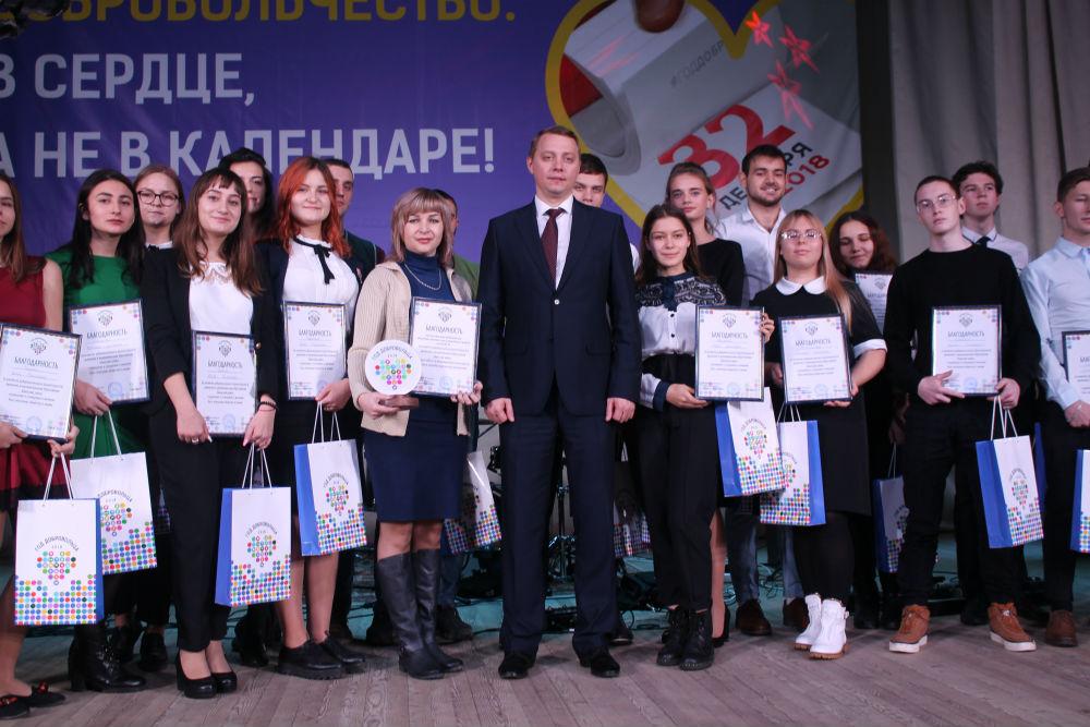 В Абинске прошел молодежный форум «Ты – доброволец»