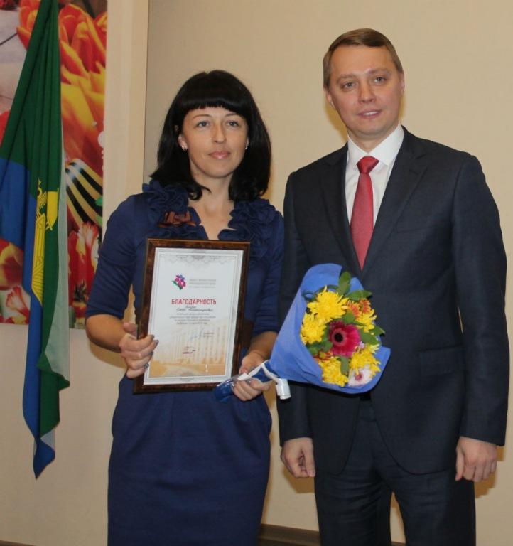 В администрации Абинского района состоялся торжественный прием в честь 25-летия Конституции РФ
