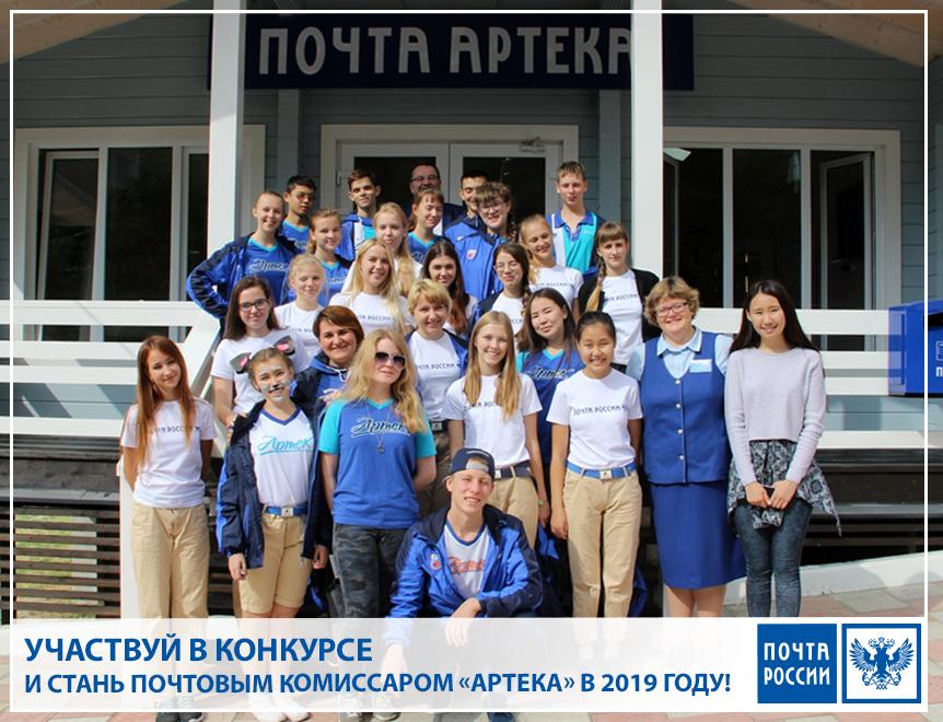 У юных жителей Кубани есть возможность побывать в Артеке