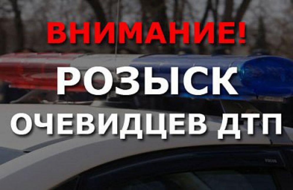 ОГИБДД ОМВД России по Абинскому району просит откликнуться свидетелей ДТП