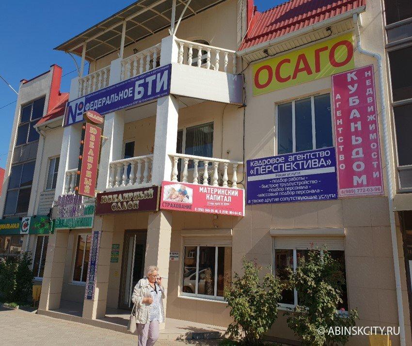 В Абинском городском поселении проводятся рейды по незаконно размещенной рекламе