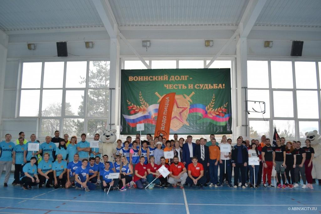 В Абинске состоялось торжественное открытие спартакиады трудовых коллективов Абинского городского поселения