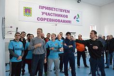 В Абинске пройдет спартакиада трудовых коллективов