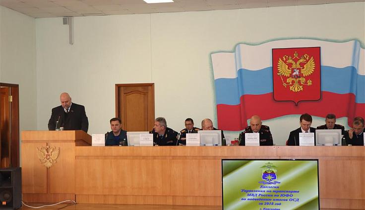 Парламентарии приняли участие в работе коллегии транспортной полиции