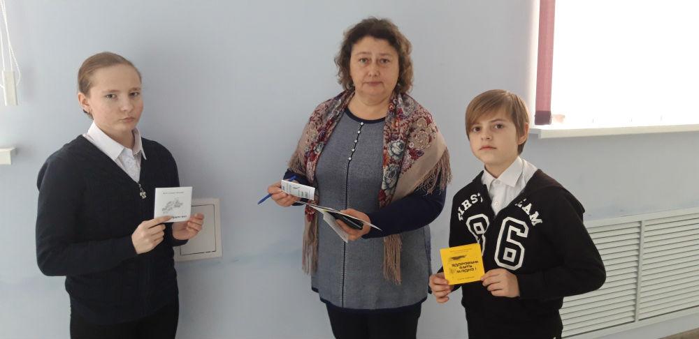 Ахтырские школьники учились преодолевать трудности жизни
