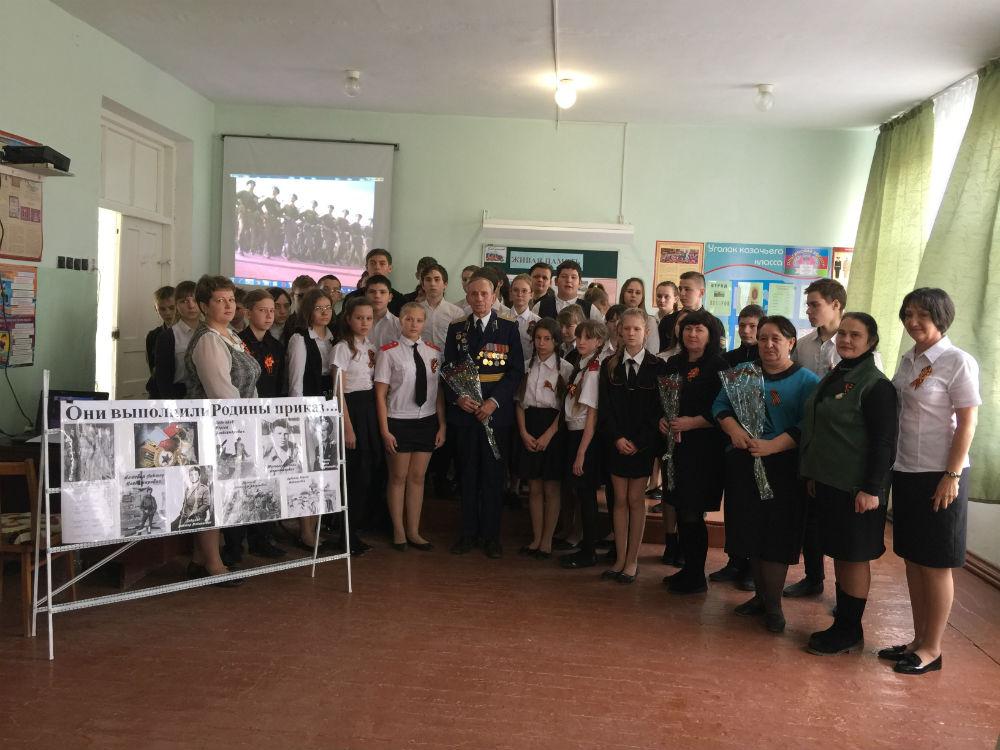 Час атамана «Живая память» прошел в школе х. Ольгинского