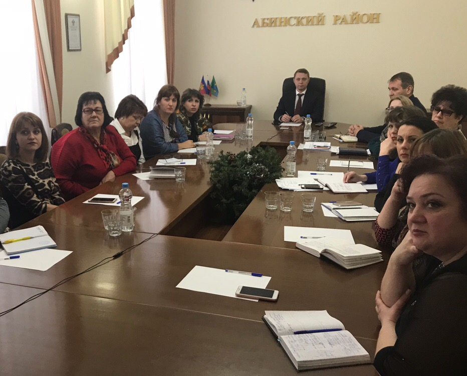 Глава Абинского района принял участие в селекторном совещании под председательством губернатора Кубани
