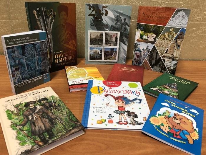 Библиотеки поселений Абинского района приобрели около двухсот книг по кубановедению