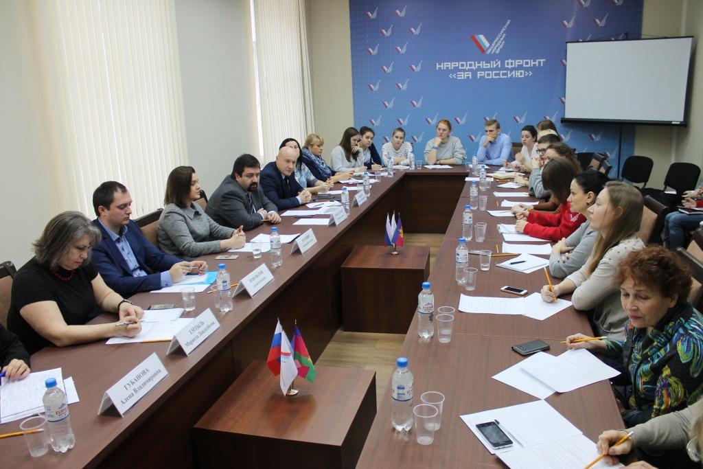 Волонтерский корпус по сохранению культурно-исторического наследия Краснодара вооружается опытом и знаниями