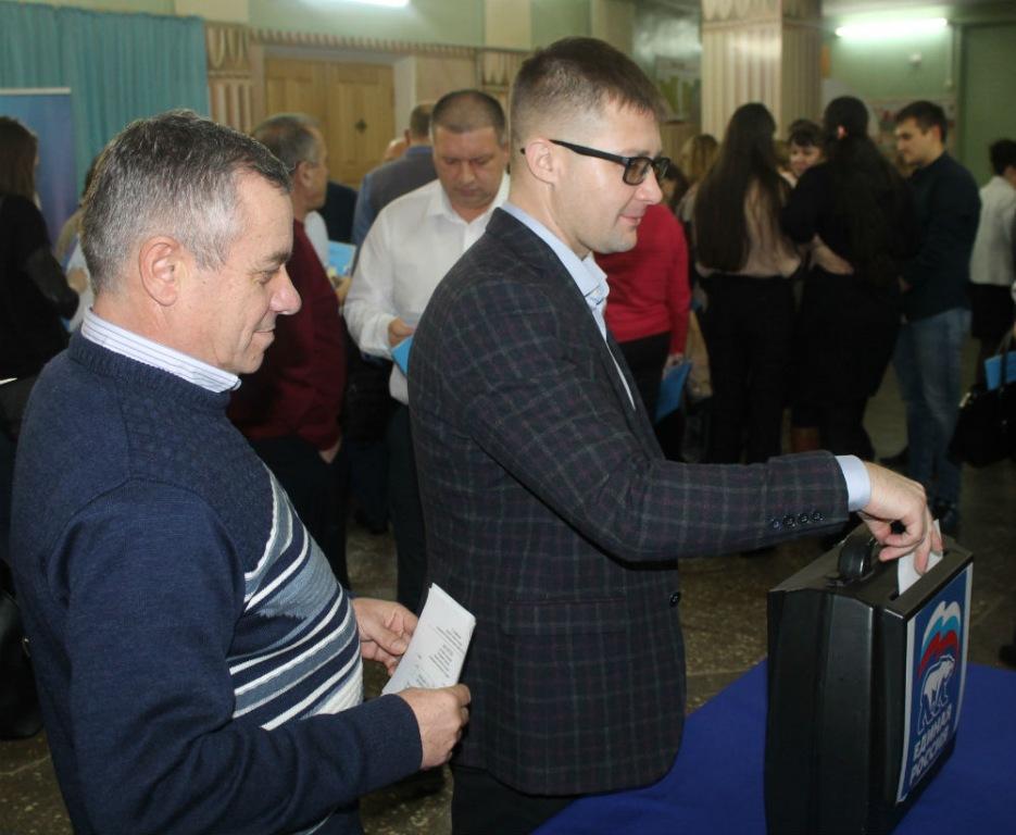 Единороссы провели в Абинске конференцию