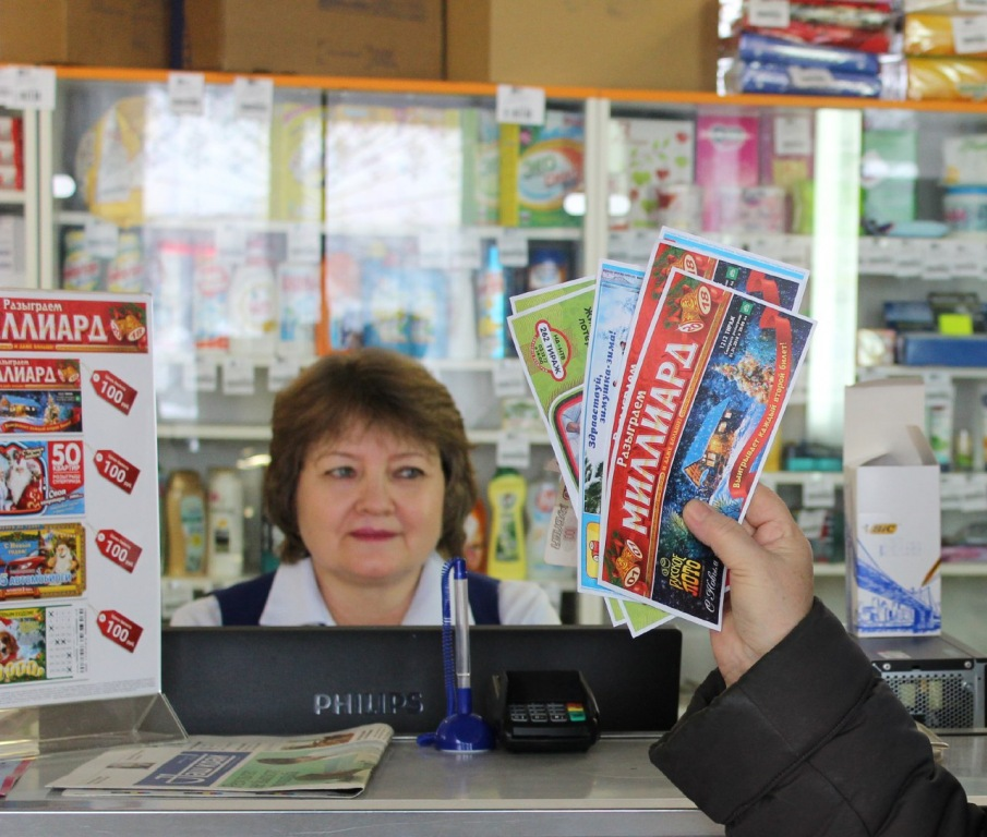 В Краснодаре клиент Почты России выиграл в лотерею квартиру