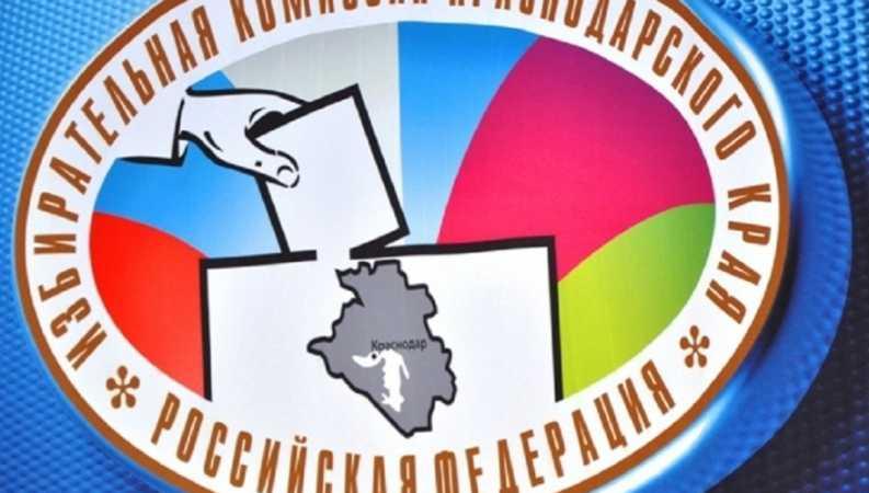 Избирательная комиссия Краснодарского края приглашает молодых и будущих избирателей в возрасте до 35 лет принять участие в интернет-викторине «Имею право!»