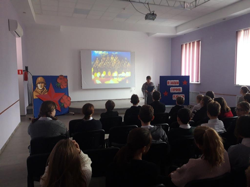 В Ахтырском КДЦ прошла программа, посвященная дню поминовения героев и вождей казачества