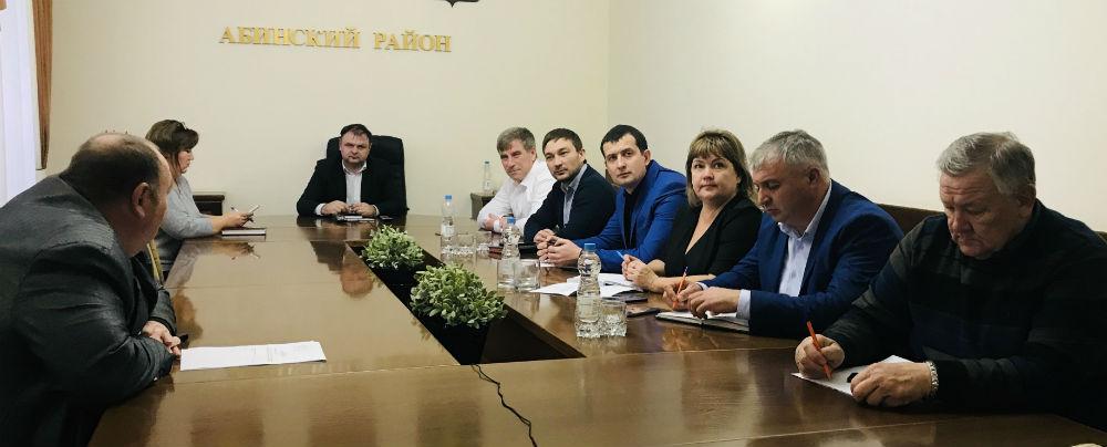 Новая модель для эффективных решений: Абинский городской округ