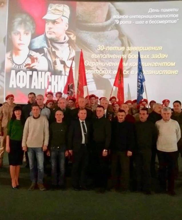 В абинском кинотеатре «Союз» прошёл спецпоказ фильма «Афганский излом»