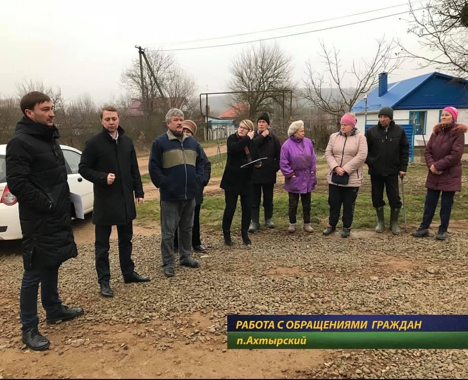 Глава Абинского района встретился с жителями поселка Ахтырского