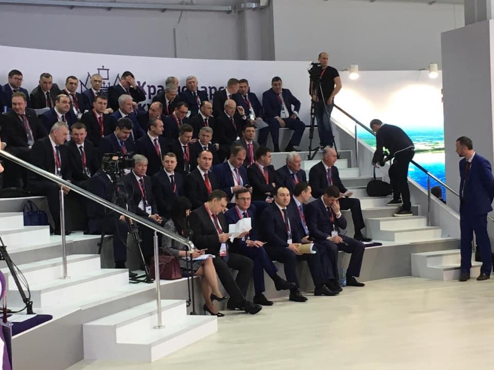 Абинский район представил индустриальный парк на инвестиционном форуме в Сочи