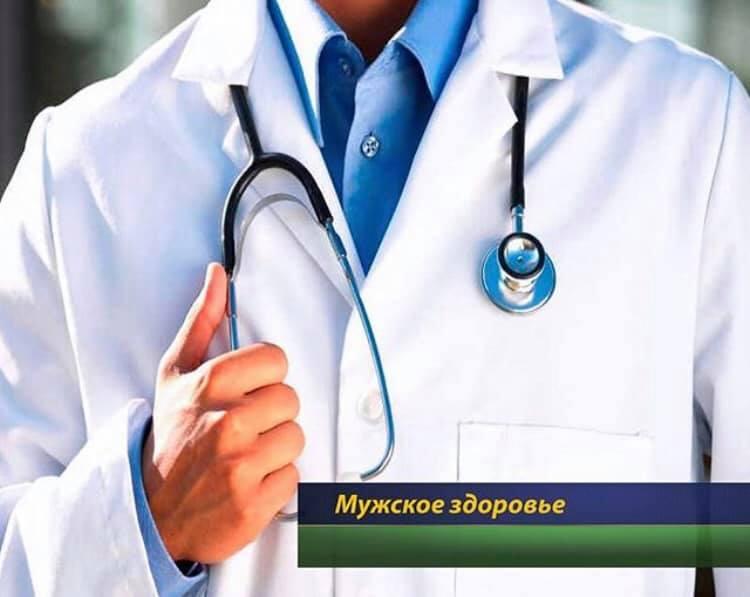 На Кубани проходит «Неделя мужского здоровья»