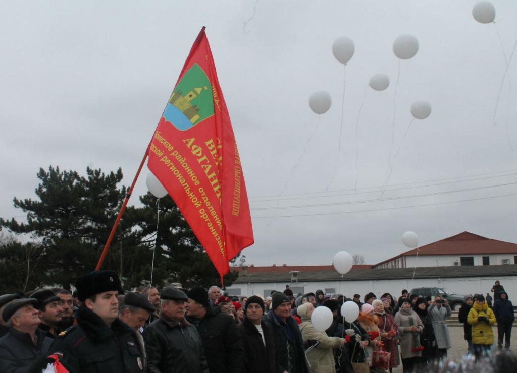 В Абинске прошло торжественное мероприятие, посвященное 30-летию вывода советских войск из Афганистана
