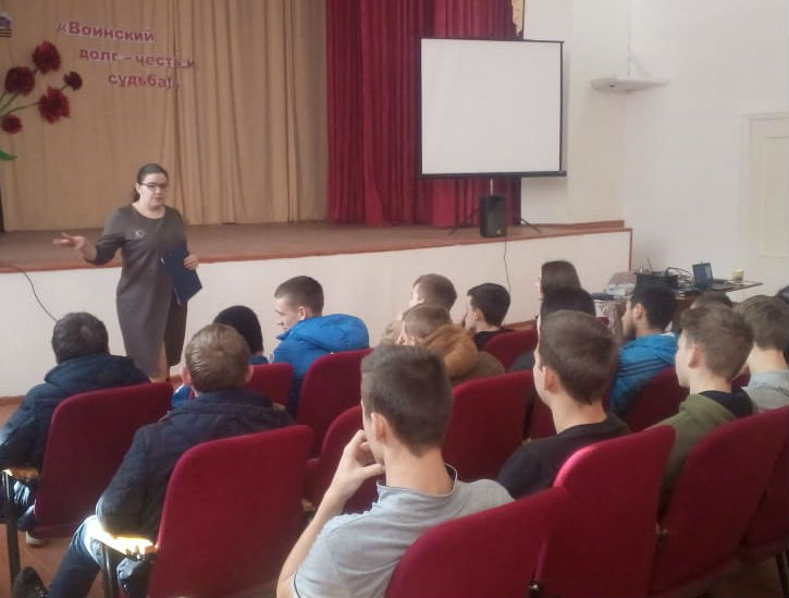 В Ахтырском техникуме «Профи-Альянс» прошла тематическая программа ко Дню молодого избирателя