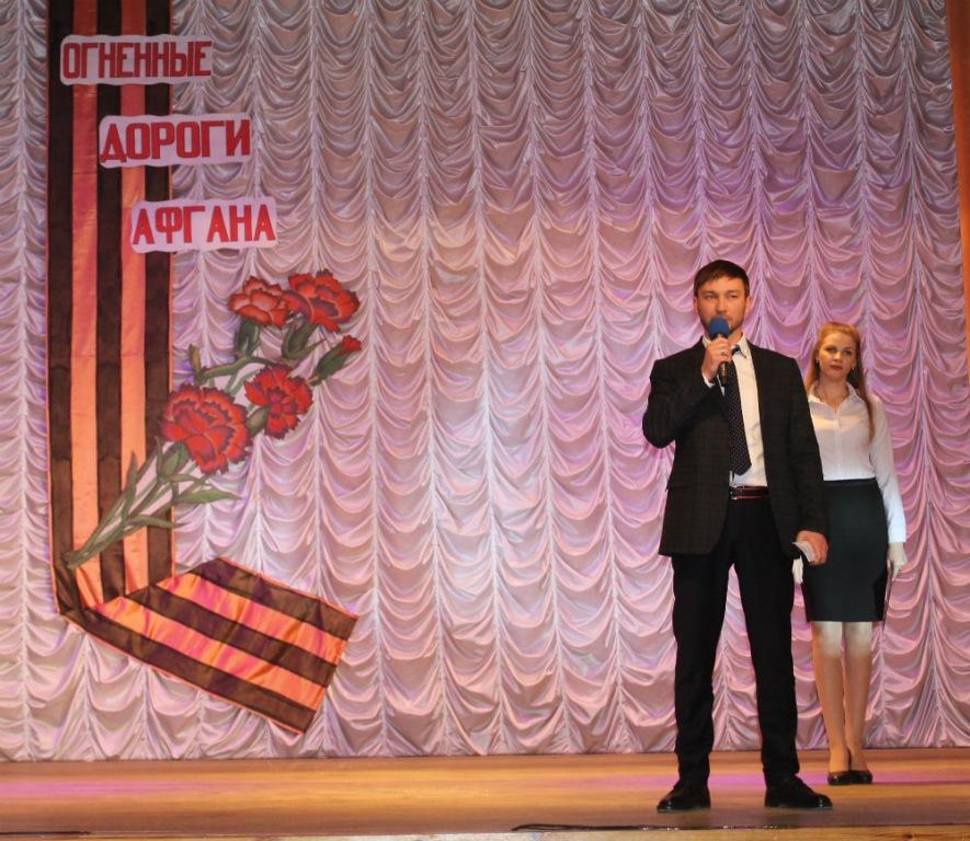 В Ахтырском КДЦ прошла тематическая программа «Присяге воинской верны»