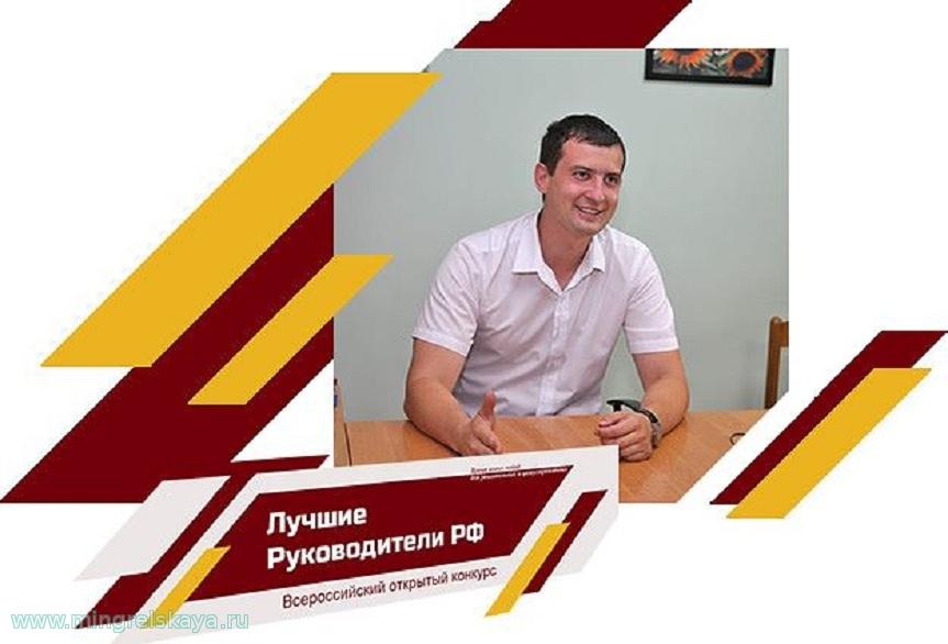 Глава Федоровского сельского поселения вошел в число победителей Всероссийского конкурса