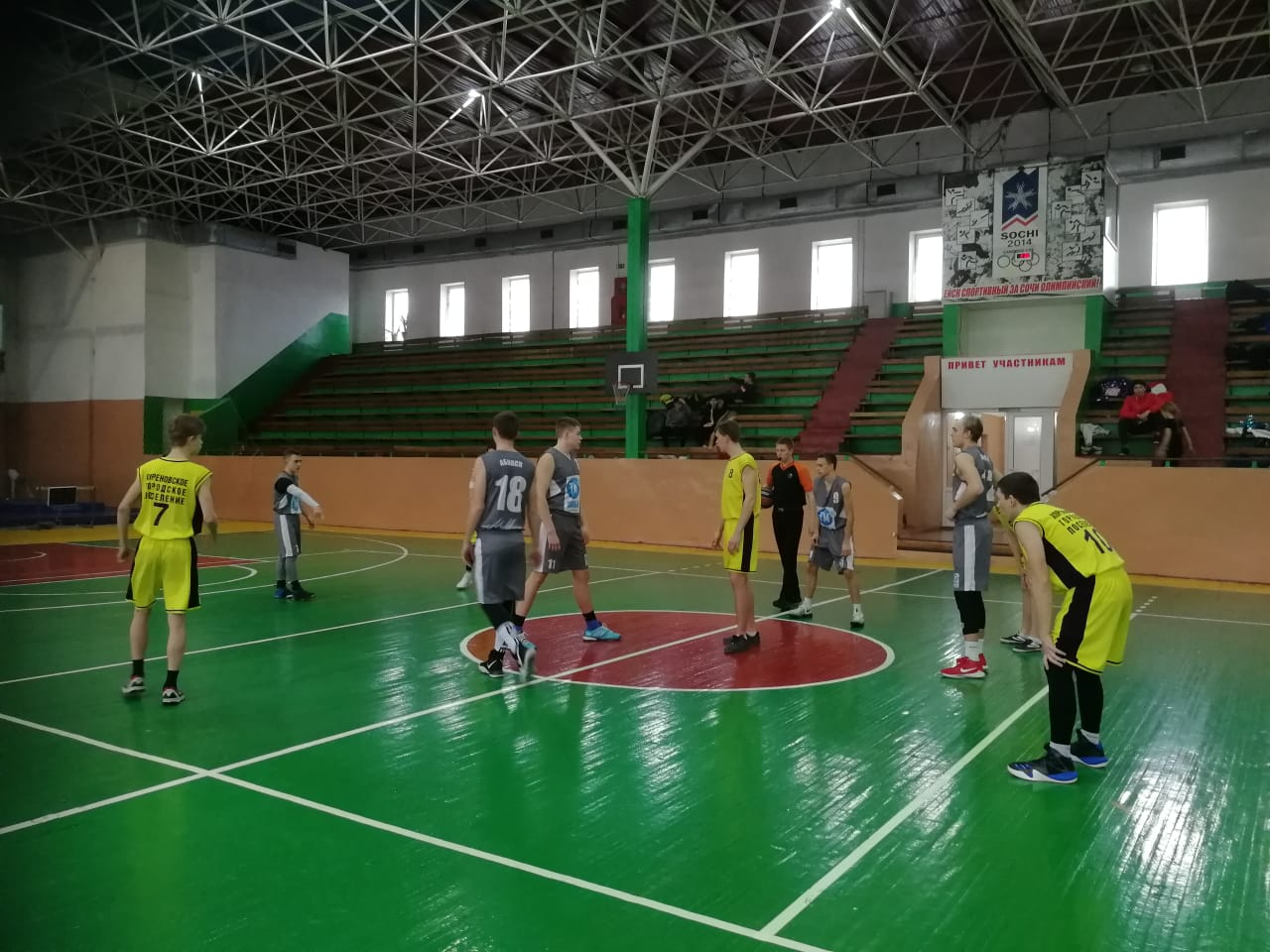 Абинские баскетболисты стали чемпионами края