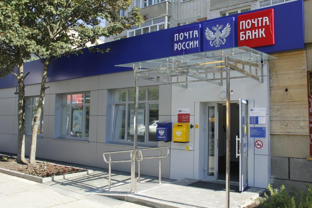 Почта России в Краснодарском крае обеспечивает доступ в отделения для людей с инвалидностью