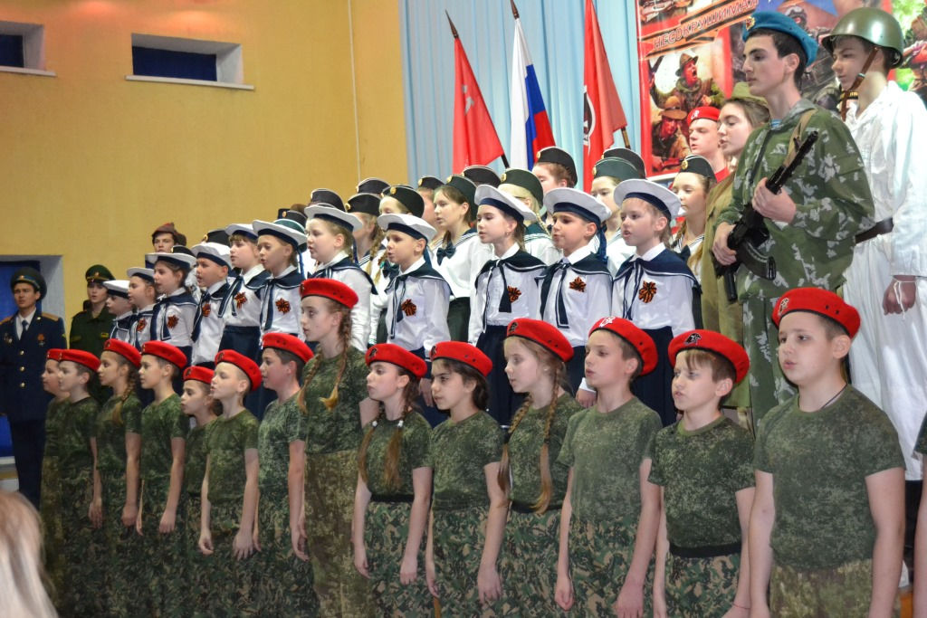 В абинской школе № 38 состоялось мероприятие, посвященное Дню защитника Отечества