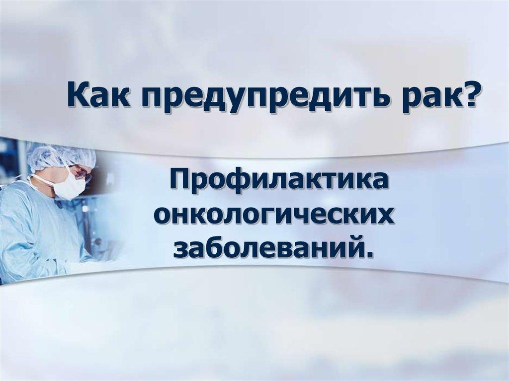 В станице Холмской прошел День здоровья