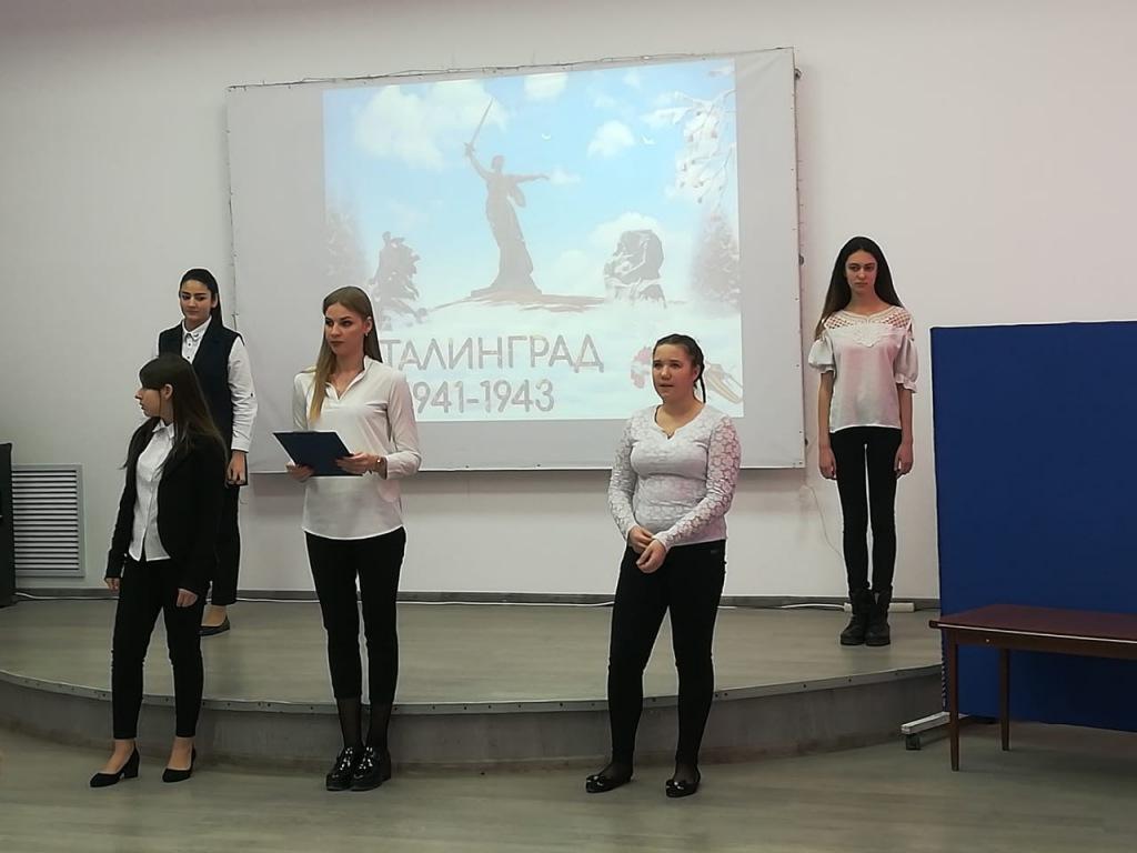 В ахтырском КДЦ прошел час исторической памяти