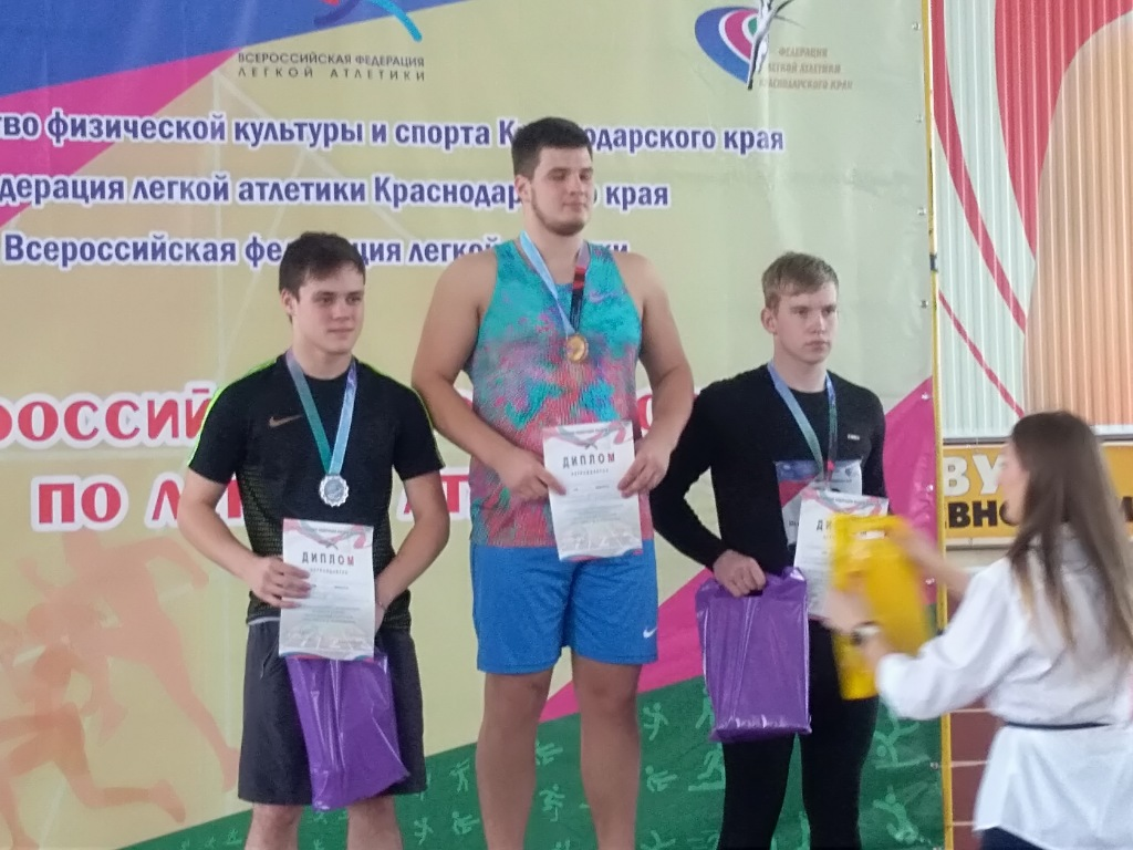 Спортсмены абинской спортшколы «Виктория» успешно выступили на Всероссийских соревнованиях по легкой атлетике в помещении в г. Славянске-на-Кубани