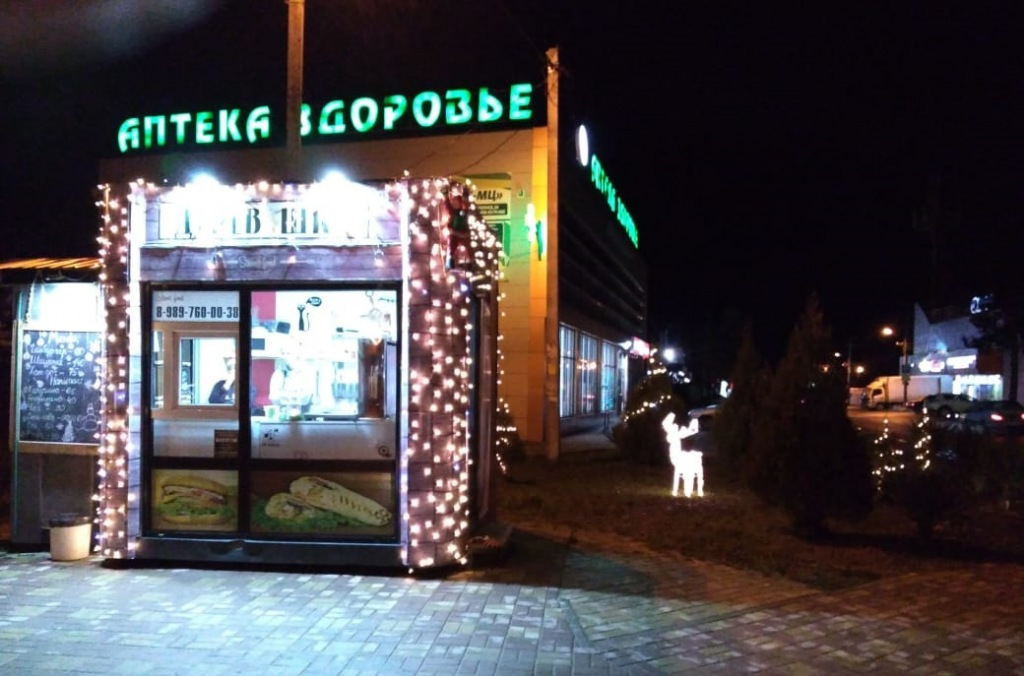 Назвали победителей конкурса «Новогодний Абинск-2019»