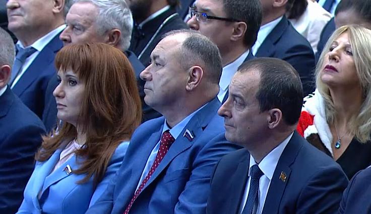 Спикер ЗСК принял участие в церемонии оглашения Послания Президента России Федеральному Собранию