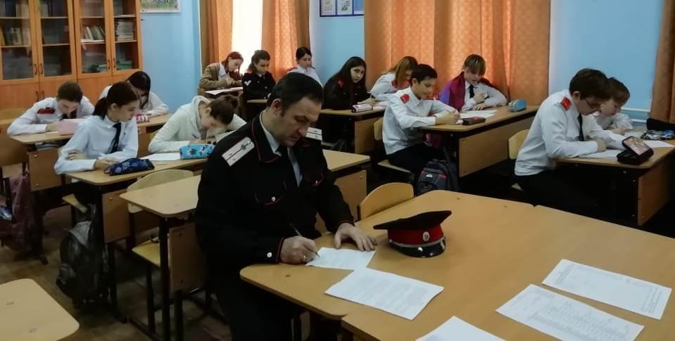 Стали известны итоги письменного опроса по истории казачества