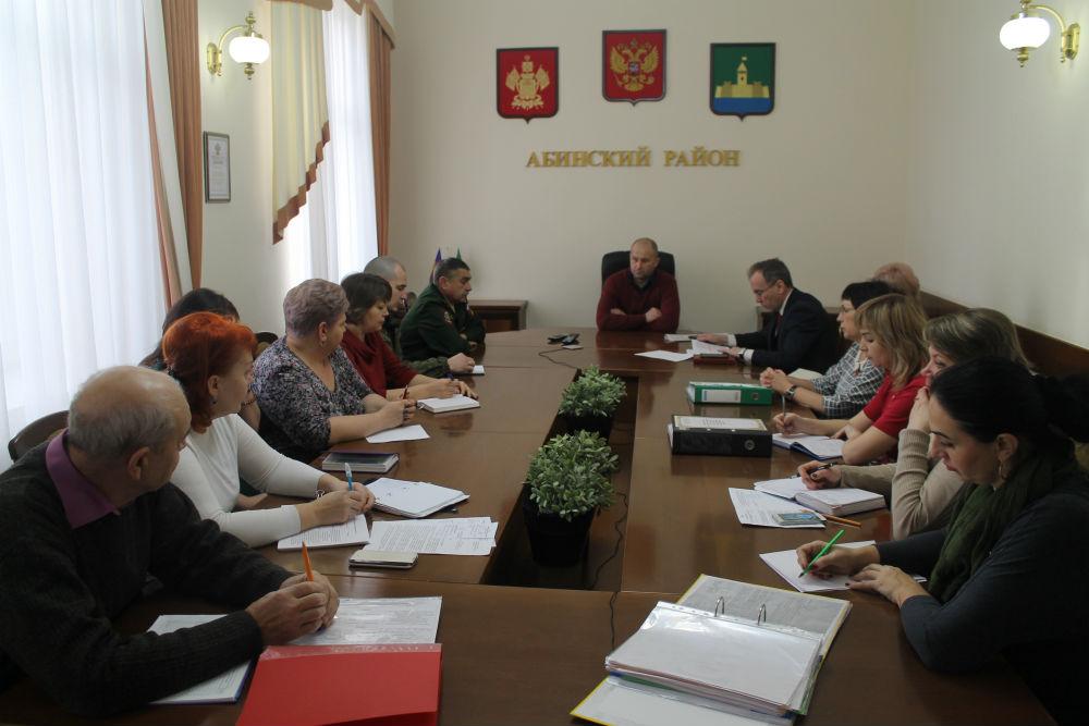В Абинске прошло заседание районного штаба местного отделения «Юнармии»