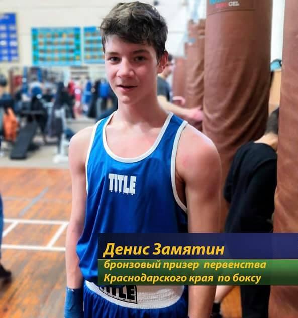 Абинский спортсмен стал бронзовым призером первенства Краснодарского края по боксу